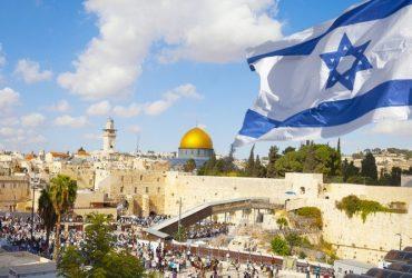 Д.Трамп Иерусалимыг