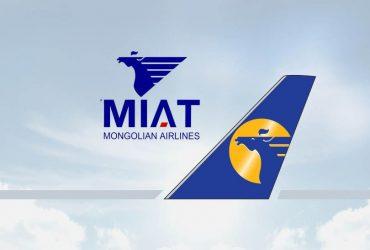 МИАТ ТӨХКомпаний олон улсын нислэг зуны цагийн хуваарьт шилжлээ