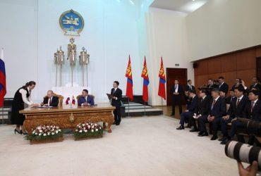 Монгол Улсын Ерөнхийлөгч Х.Баттулга, ОХУ-ын Ерөнхийлөгч В.В.Путин нар баримт бичигт гарын үсэг зурав